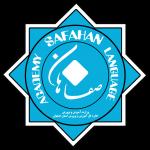 موسسه آموزشی صفاهان